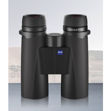 Zeiss Fernglas Conquest HD 8x32